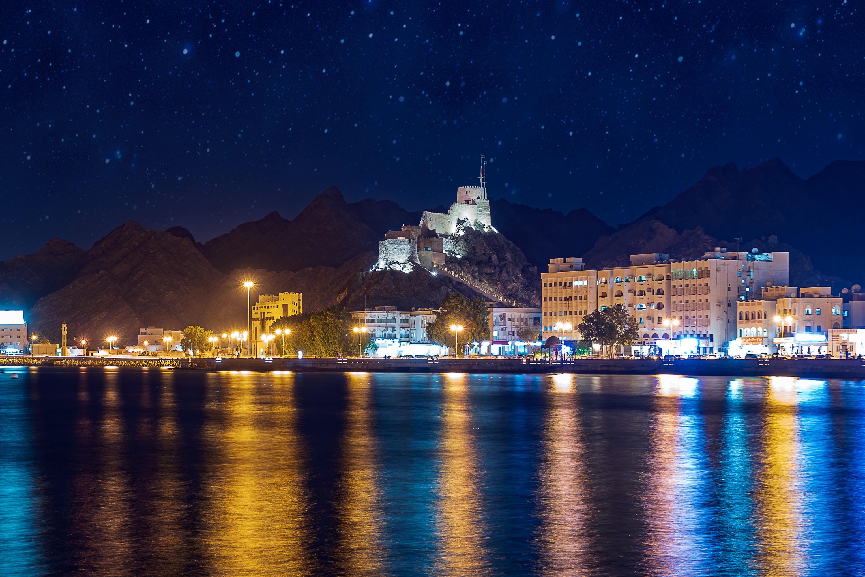 Oman: peut-on obtenir un visa auprès de l'ambassade? Comment faire?